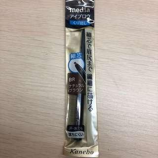 🚚 Media眼線筆-日本購回