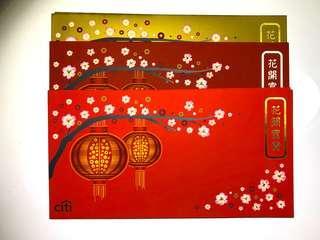 新加坡 花旗银行 利是封 Red Packet