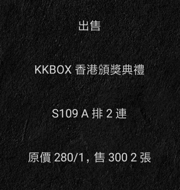 低價出 KKBOX 280 2 連