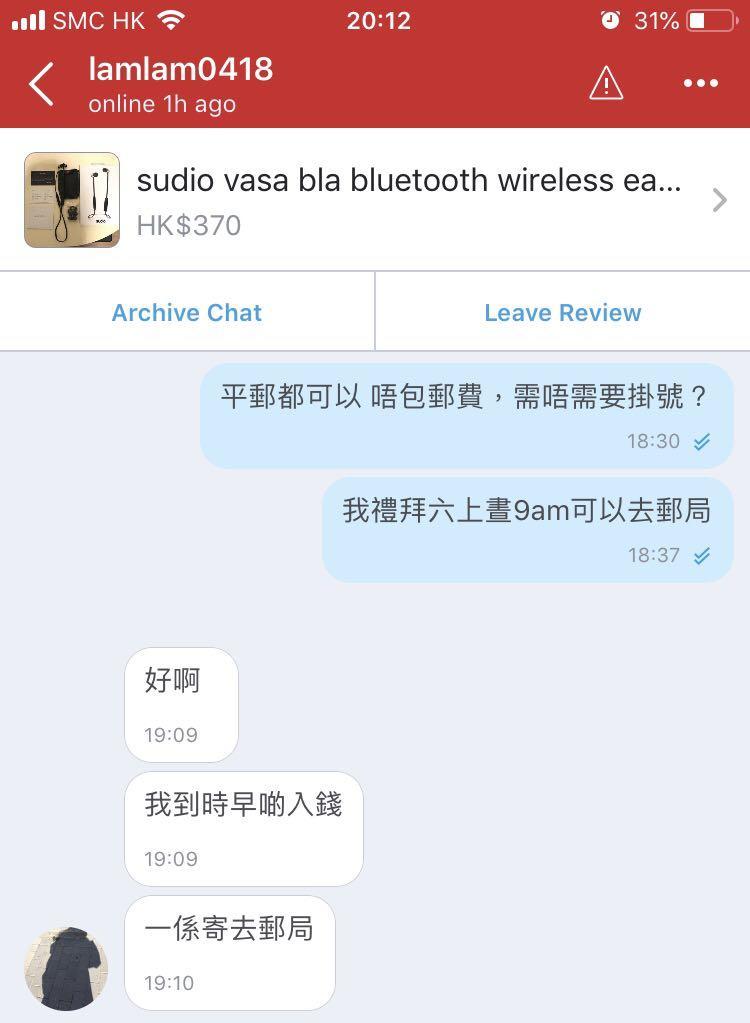 玩嘢買家 lamlam0418 - sudio vasa bla bluetooth wireless earphone (rose gold) 黑 玫瑰金 藍芽無線耳機 有咪