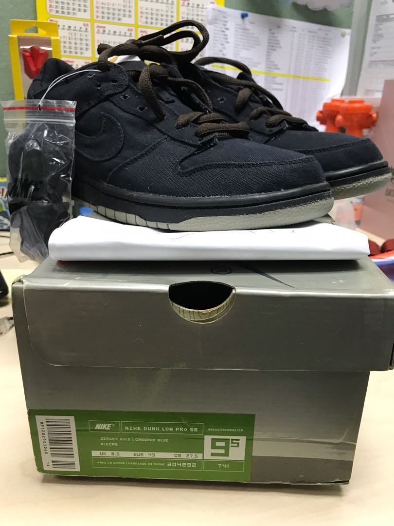 check out de215 361df Nike Dunk SB Carhartt Black us9.5 (adidas jordan aj fila)