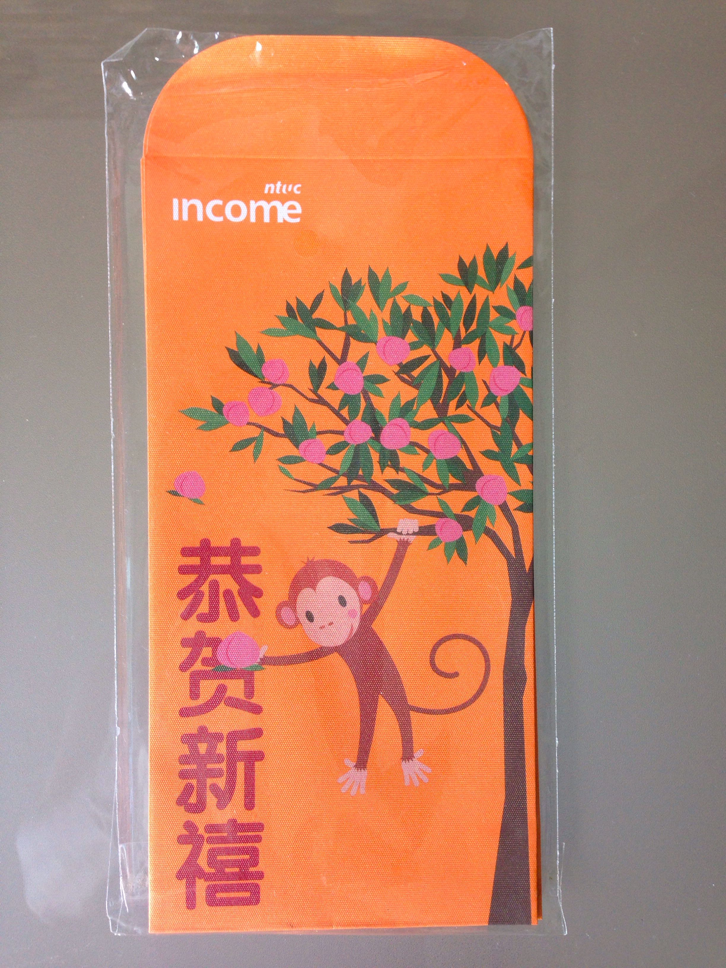 NTUC Income Red Packet