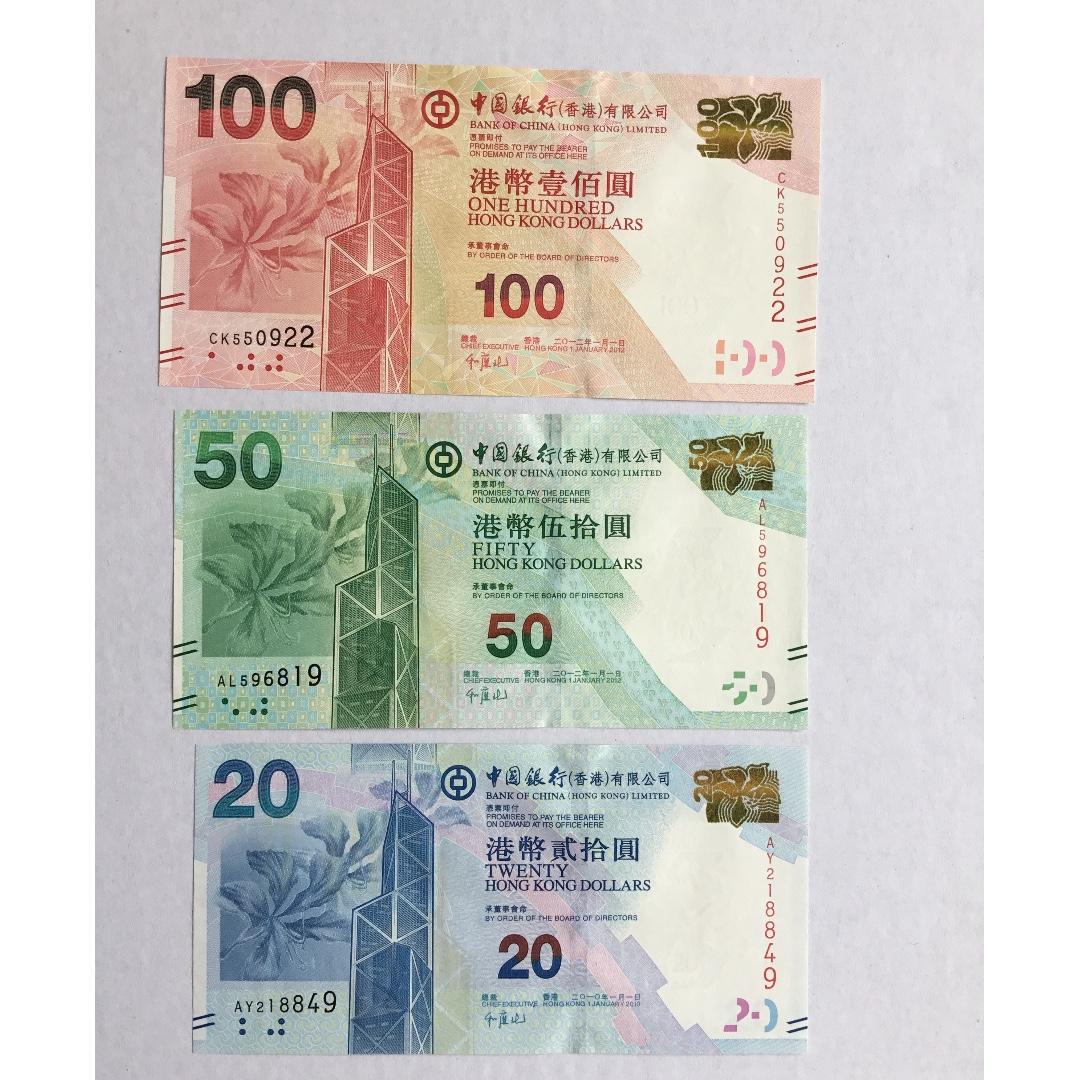 Hong Kong 2017 Hong Kong Bank of China  $100 100th Commemorative Banknote UNC