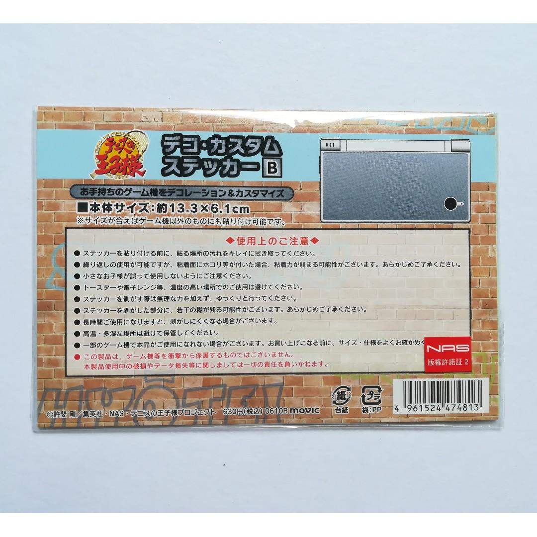 The Prince of Tennis - Deco Sticker / Custom Sticker