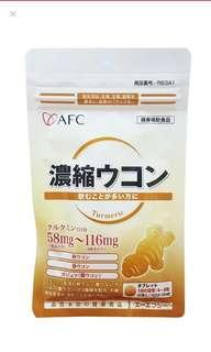 [AFC Japan] Turmeric Concentrated Extract