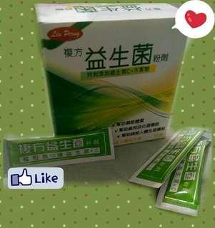 益生菌粉劑