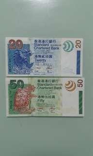 2003年香港渣打銀行五十元/二十元紙幣 兩張共售HKD$85.00