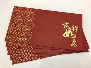 新加坡 AIG 美亞保險 利是封 Red Packet