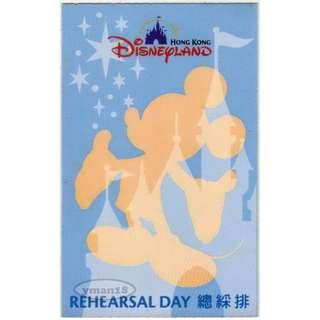 迪士尼樂園 總綵排門票 (不能用)