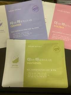 🚚 Nature Republic Real Comforting Mask 👍🏻 3 types