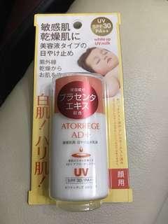 ATORREGE AD+ 防曬(購自日本)