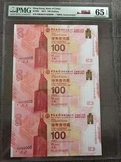 中銀紀念鈔三連體豹子號