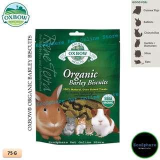 OXBOW™ Organic Barley Biscuits - 2.65oz (75g)