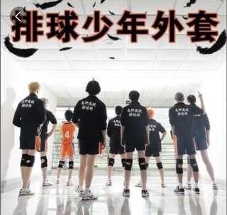 Unisex Karasuno Jacket Haikyuu !!! (Anime / Cosplay)