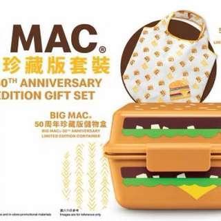 🚚 Big Mac Lunch Box Limited Edition