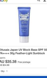 ONLY used once. Japan Ettusais Jelly UV base face sunblock