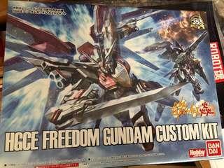 Gumdam高達模型 全新兩盒不散賣