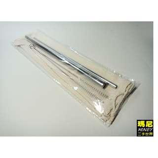 含清潔刷子金屬吸管-不鏽鋼吸管-環保吸管-全新品-免運