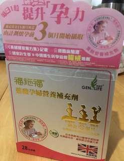 英國名牌 健盈萊 葉酸孕婦維他命 營養補充劑 28粒 全新
