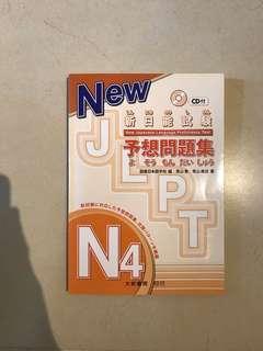 N3 N4 試題