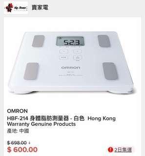 Omron HBF-214 電子脂肪磅