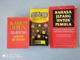 Learn Japanese Language Book