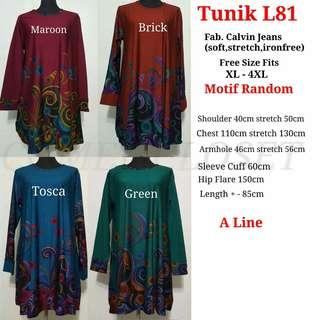 🚚 Plus Size Tunik Blouse in Brick,2ndpic Grey,3rd pic blue