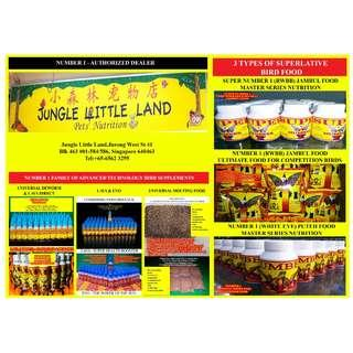 Number 1 Products - authorized retailer - Jungle Little