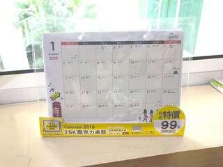 Miniature Standing Table Calendar from Taiwan