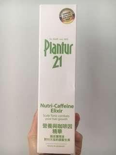 Plantur 21 營養與咖啡因精華
