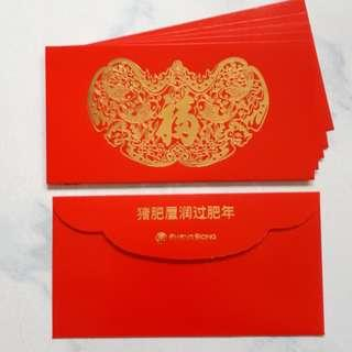 Sheng Siong Red Packet