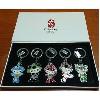 🚚 2008 北京奧運 五福娃娃 紀念鑰匙圈 全新未使用