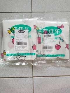 🚚 【全新】 旅行手捲袋/壓縮袋-小號