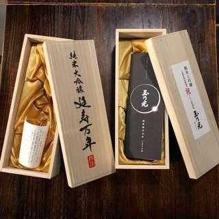 清酒木盒兩個