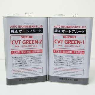 SUZUKI CVT FLUID - GREEN 1
