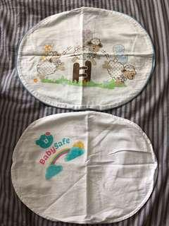 🚚 Babysafe Pillow cover