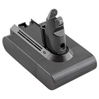 Dyson Rechargeable Battery 代用電(Sony vtc6 電池) V6/V8