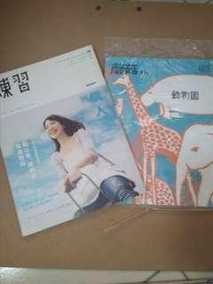 Mogu magazine