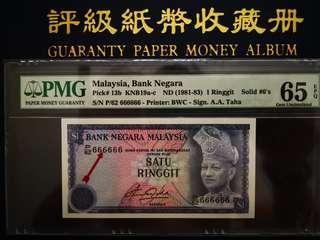 🇲🇾Malaysia RM1 4th Series PMG 65EPQ Almost Super Solid 6!!             (P62 666666).  马来西亚第四系列.         最美签名黄金六号!!