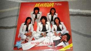 """1977 Music Makers 12"""" Vinyl 麦克乐队黑胶唱片"""