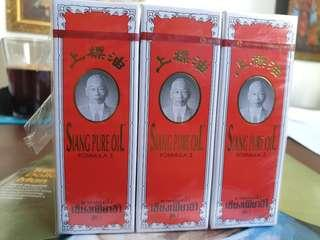 Siang Pure Oil - Medicated Oil