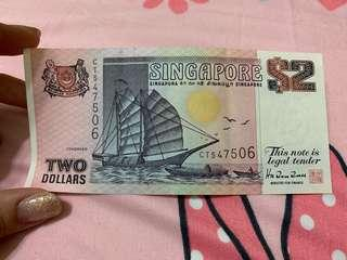 🚚 Singapore Old $2 Note
