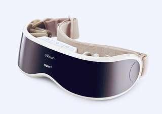 OSIM uVision Eye Massager