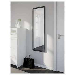 Ikea Grua mirror