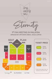ONG SEONGWU ETERNITY IN KL TICKET