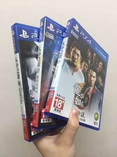 PS4 人中之龍0/極/6(可單售)