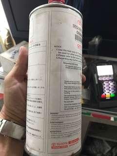 Toyota SMT fluid