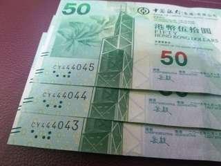 中銀鈔票 全新 冇摺痕 凹凸有手感 50元 三張 好number