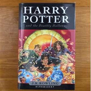 Harry Potter and the Deathly Hallows (Hardback) (英國版)