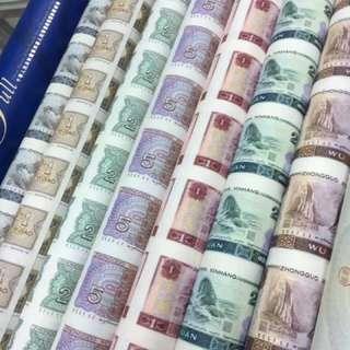 收人民幣連體鈔